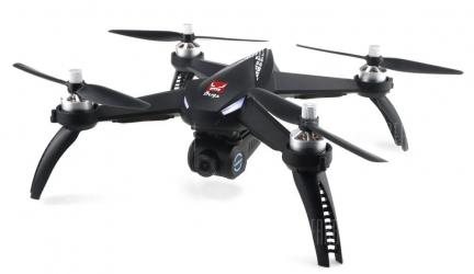MJX Bugs 5W ( B5W ) WiFi FPV RC Drone in offerta a €89.00 || Gearbest