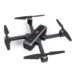 MJX B4W 2K Drone Brushless RC – RTF in offerta a €151.19 || Gearbest