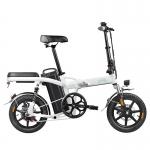 FIIDO L2 14 pollici Bicicletta Elettrica Smart Pieghevole in offerta a €783.46 || Gearbest