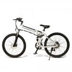 Samebike LO26 E-bike Elettrica Pieghevole Smart in offerta a €663.56 || Gearbest