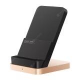 Xiaomi Caricabatterie Wireless Raffreddato Ad Aria Verticale 55W in offerta a €39.55 || Gearbest