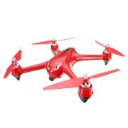 MJX B2W Bugs 2W in offerta a €151.43 || Banggood