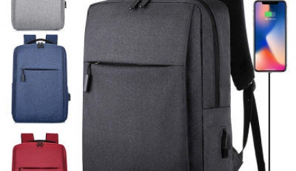 Xiaomi Mi Classic Business Backpack 17L in offerta a €9.90 || Banggood