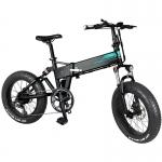 FIIDO M1 12.5Ah 36V 250W Electric Bike in offerta a €846.04 || Banggood da Magazzino Europa – Consegna Rapida