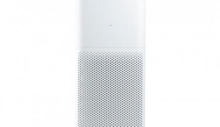 Xiaomi MIjia Air Purifier 2C in offerta a €125.78 || Banggood