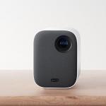 Xiaomi Mijia MJJGTYDS02FM DLP Projector in offerta a €345.41 || Banggood